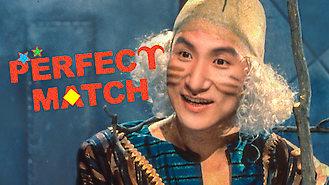 Perfect Match (1991) on Netflix in Singapore