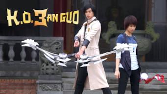 K.O.3an Guo: 終極三國
