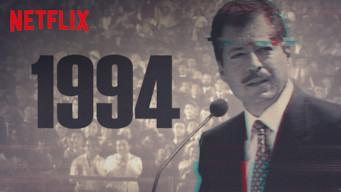 1994: Season 1