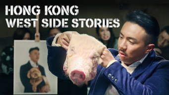 Hong Kong West Side Stories: Season 1