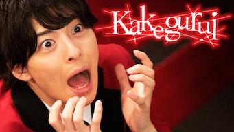 Kakegurui: Season 2