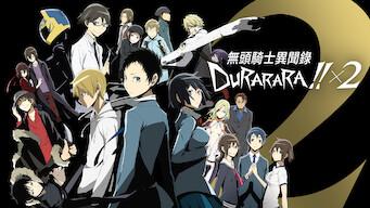 Durarara!!: Ketsu