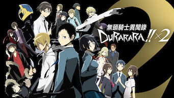 Durarara!!: Durarara!! x2 Ketsu